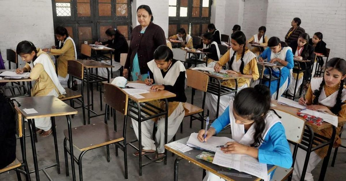 Revamp of CBSE X, XII exam papers from '20?